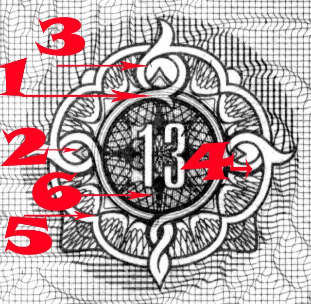 Pers.narod.ru. Тексты. Есть ли сатанинская символика в паспорте Эрефии